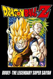 Dragon Ball Z – Broly, Le Super Guerrier (1993)