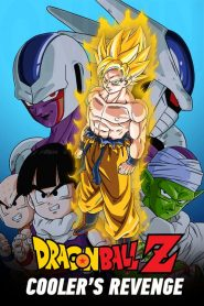 Dragon Ball Z Film 05 – La Revanche de Cooler (1991)