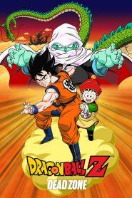 Dragon Ball Z – À la poursuite de Garlic (1989)