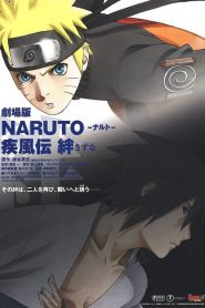Naruto Shippuden Film 2: Les Liens (2008)