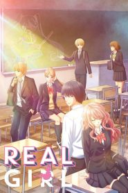 3D Kanojo: Real Girl Saison 1