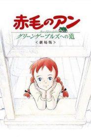 Akage no Anne: Green Gables e no Michi (2010)