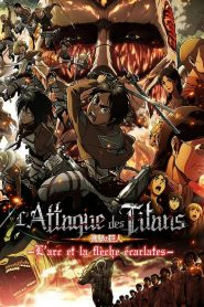 L'Attaque des Titans : L'Arc et la flèche écarlate (2014)