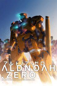 Aldnoah.Zero Saison 1