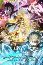 Sword Art Online Saison 2 VF
