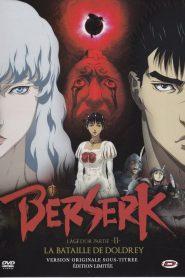Berserk, l'âge d'or – Partie 2 – La Bataille de Doldrey (2012)
