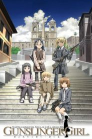 Gunslinger Girl Saison 1 VF