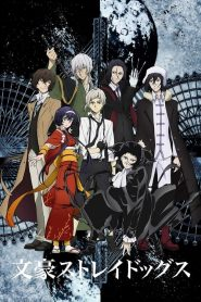 Bungou Stray Dogs Saison 2
