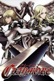 Claymore VF
