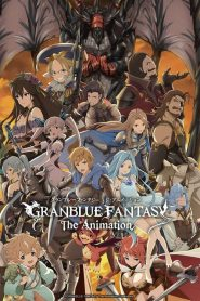 Granblue Fantasy: The Animation