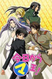 Kyo Kara Maoh! Season 3
