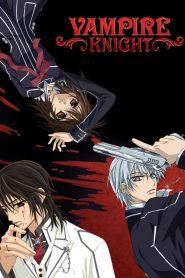 Vampire Knight Saison 2 VF