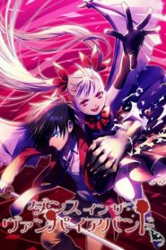 Dance in the Vampire Bund Saison 1 VF