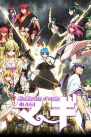 Magi: The Labyrinth of Magic VF