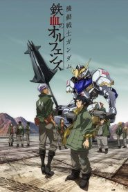 Mobile Suit GUNDAM Iron Blooded Orphans Saison 1