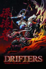 Drifters VF