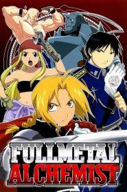 Fullmetal Alchemist VF