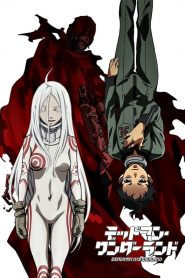 Deadman Wonderland VF