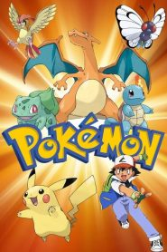 Pokemon Saison 10: Diamond and Pearl VF