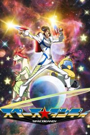 Space Dandy Saison 2 VF