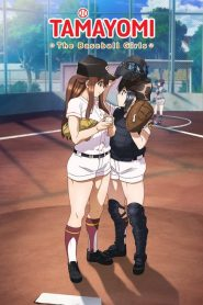 TAMAYOMI: The Baseball Girls