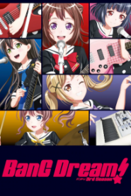 BanG Dream! Saison 3