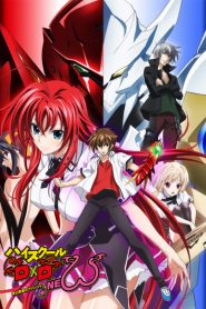 High School DxD: Fantasy Jiggles Unleashed