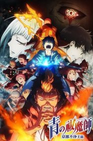 Blue Exorcist: Kyoto Saga VF