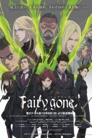 Fairy Gone Saison 2