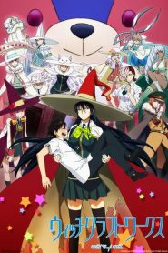Witchcraft Works VF