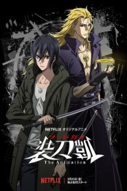 SWORDGAI The Animation VF