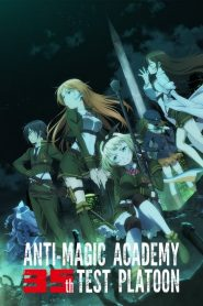 Anti-Magic Academy: The 35th Test Platoon