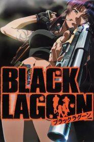 Black Lagoon Saison 3 VF
