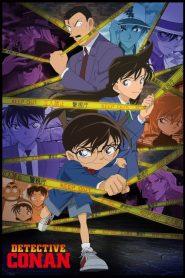 Detective Conan Saison 25