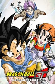 Dragon Ball GT VF