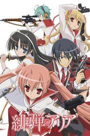 Aria the Scarlet Ammo Saison 1