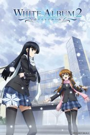 White Album Saison 2