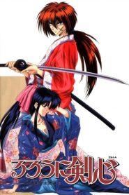 Rurouni Kenshin VF