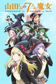 Yamada and the Seven Witches VF
