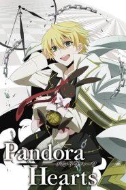 Pandora Hearts VF
