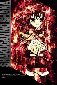 Shakugan no Shana S: OVA Series