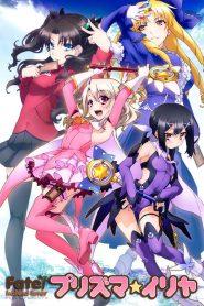 Fate/Kaleid Liner Prisma Illya Saison 3