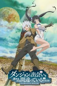 Is It Wrong to Try to Pick Up Girls in a Dungeon? Saison 1 VF