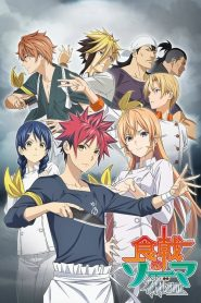 Food Wars! Shokugeki no Soma Saison 2 VF