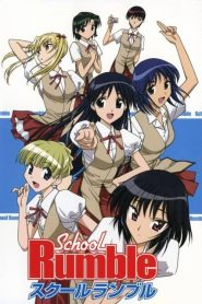 School Rumble VF