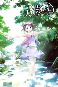 Someday's Dreamers II Sora