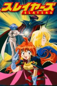 Slayers Saison 4