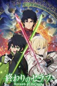 Seraph of the End Saison 2 VF