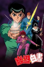 Yu Yu Hakusho: Ghostfiles VF