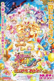 Maho Girls Precure! The Movie: Miraculous Transformation! Cure Mofurun! (2016)